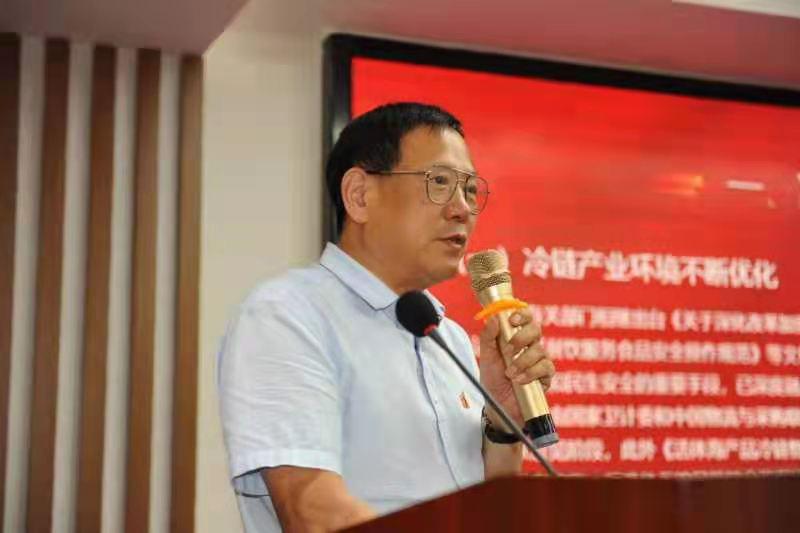 """中物联党委召开""""不忘初心、牢记使命""""主题教"""