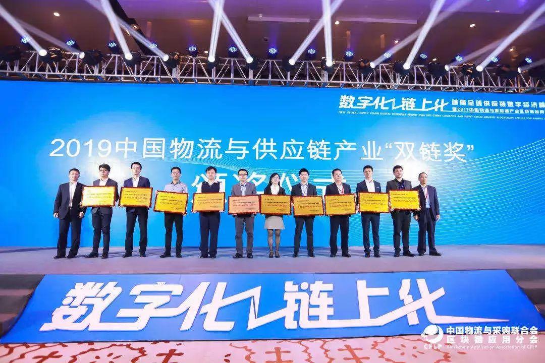 """联想企业业务集团荣膺最高奖项"""""""