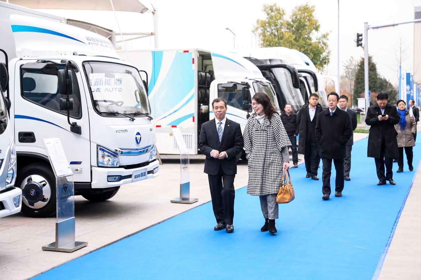 福田汽车发布智蓝新能源 2025战略 抢占未来发展
