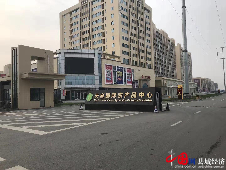 果博APP下载:四川食品商会与北新大弘集团共创共建土特产商城
