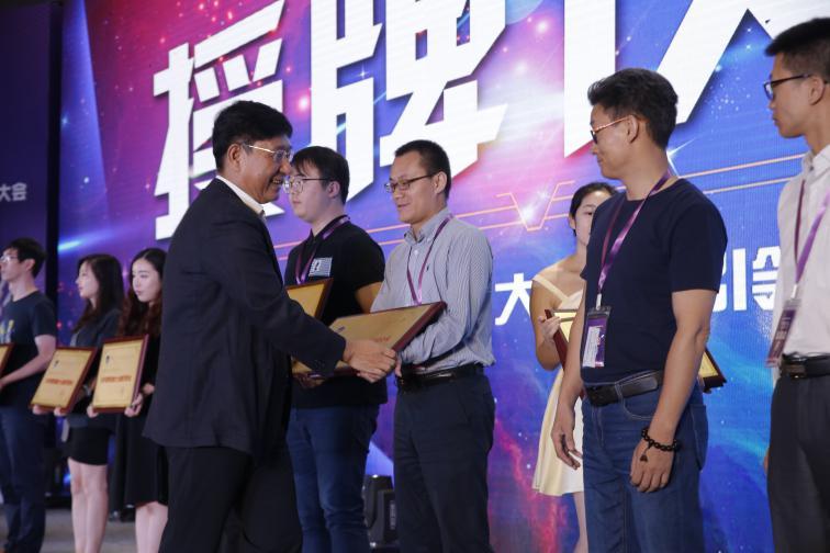 关于重大的科技新闻最近这几年-2018中国智慧物流创新伙伴大会成功召开
