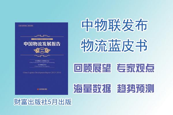 中国飞机全书 网络版