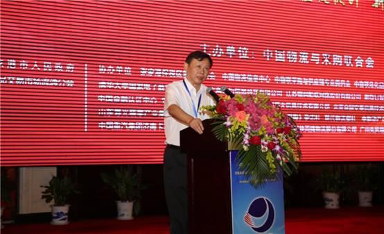 何黎明:以平台经济重塑提升大宗商品流通产业核心竞争力