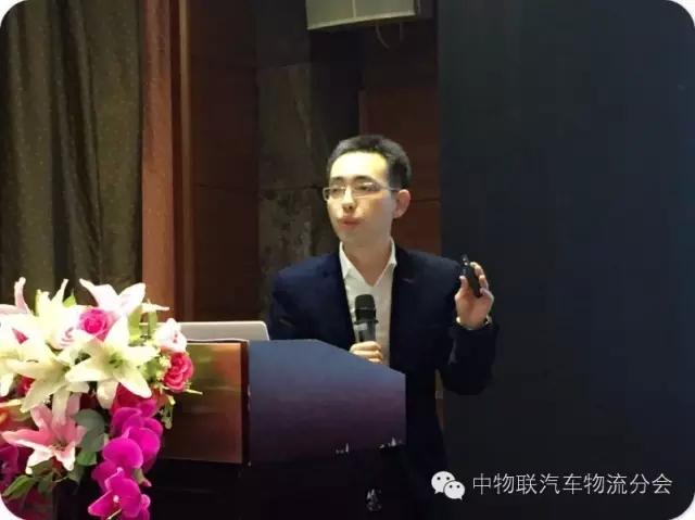 告捷 2016汽车零部件供应商物流沙龙 广州站 精彩回顾高清图片