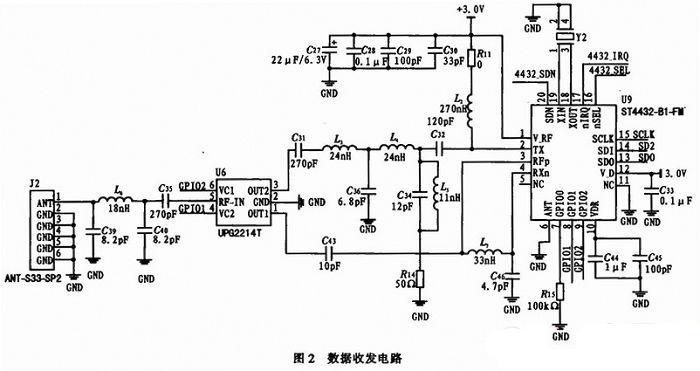 电路 电路图 电子 工程图 平面图 原理图 700_371