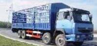 社会物流External logistics