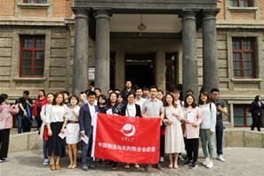 中物联团委组织参观新文化运动纪念馆活动