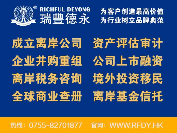 香港公司报税:香港公司收到利得
