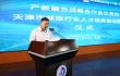 任豪祥出席百世集团与天津交通职业学院产教融合战略合作签约仪式