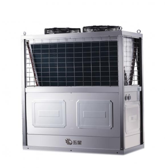 太阳能建筑一体化应用专家五星携全新展品亮相2020中国热泵展
