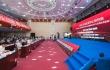 2020(第四届)全国物流诚信创新大会暨网络货运平台信用体系建设高峰论坛在甘肃金昌召开