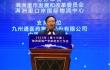 2020年(第十三届)物流领域产学研结合工作会在内蒙古满洲里召开