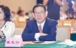 崔忠付:2020(第七届)创新中国物流与供应链发展峰会致辞