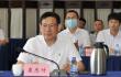 中国物流与采购联合会A级物流企业综合评估委员会第三十次会议在京召开