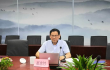 中物联召开第十次星级冷链物流企业评估工作会议