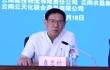 中物联供应链服务企业评估工作启动大会在云南召开