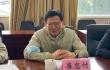 供应链服务企业A级评估首家企业在云南通过现场评估