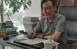 中物联供应链服务企业评估委员会第一次会议在京召开