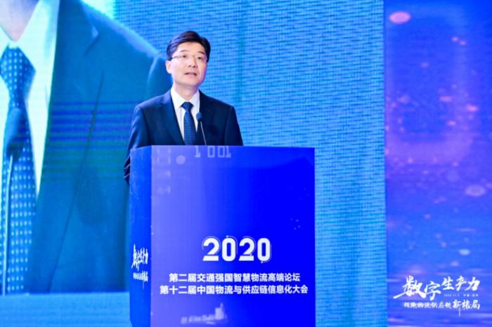 2020信息化大会新闻稿06732