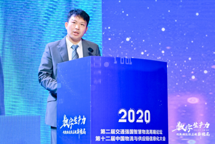 2020信息化大会新闻稿061642