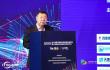 任豪祥出席 2020第七届现代物流与供应链高峰论坛暨上海物流与供应链企业家年会
