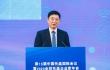 蔡进出席第15届中国托盘国际会议暨2020全球托盘企业家年会