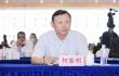 中国物流学会六届六次理事会在广东佛山南海召开
