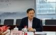 崔忠付出席并主持2021年第一季度第一次团体标准工作会议