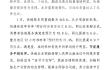 2021年1月中国快递发展指数报告