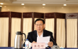 中国物流与采购联合会A级物流企业综合评估委员会第三十一次会议在京召开