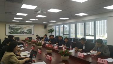 中物联组织召开降低物流成本专题调研座谈会