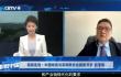 郭肇明接受中国教育电视台采访解读职教物流专业目录调整