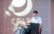 蔡进在第一届农业产业高质量发展论坛上的致辞