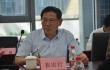 崔忠付出席并主持 《大宗货物数字化仓库基本要求》等2项行业标准审查会