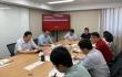 余平出席指导中拍协党支部党史学习教育专题组织生活会