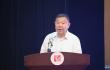 任豪祥出席第二届全国供应链大赛颁奖典礼