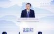 何黎明出席2021京津冀国际投资贸易洽谈会