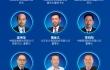 2021中国物流企业家夏季峰会议程安排(拟定)