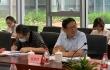 崔忠付出席并主持2021年第三季度团体标准化工作会议