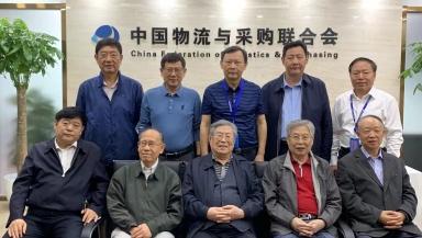 陆江、桓玉珊、应文华等老部长莅临中物联指导工作