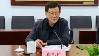 中物联召开第十二次星级冷链物流企业评估委员会会议
